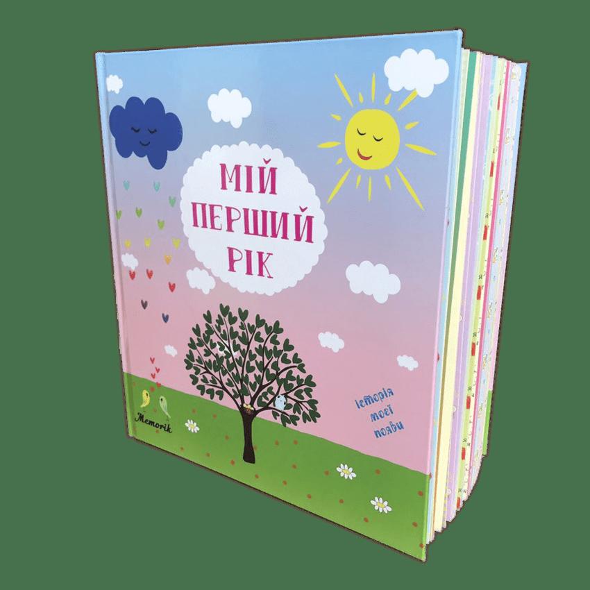 Лучшая книга для малыша до 1 года!